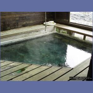 White Sulphur Hot Springs Chichagof Island Alaska
